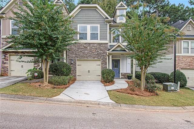 1064 N Village Drive, Decatur, GA 30032 (MLS #6959983) :: North Atlanta Home Team