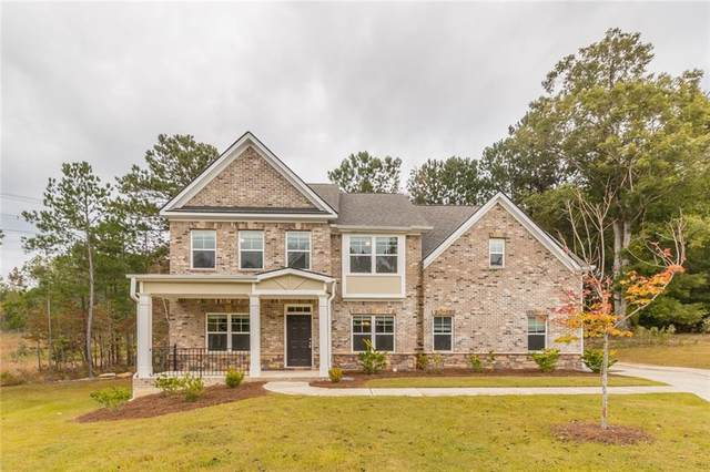 5423 Hennessy Circle, Atlanta, GA 30349 (MLS #6961338) :: North Atlanta Home Team