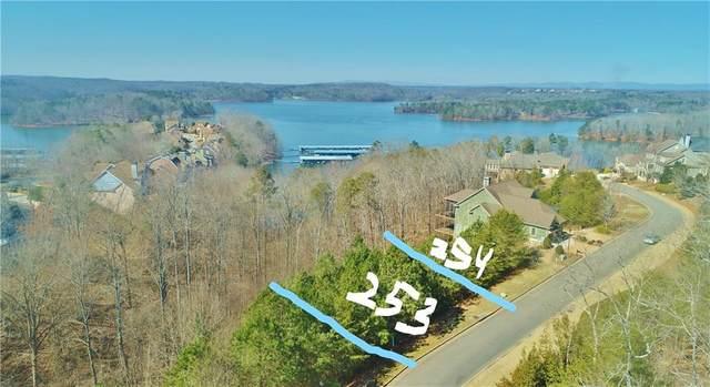 3531 Water Front Drive, Gainesville, GA 30506 (MLS #5329503) :: Todd Lemoine Team
