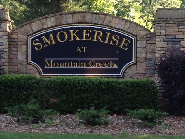529 Smokerise Drive, Monroe, GA 30656 (MLS #5629335) :: North Atlanta Home Team
