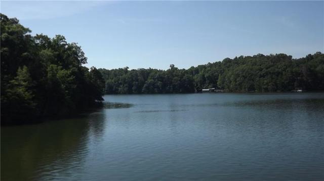 4840 Destitute Way, Gainesville, GA 30506 (MLS #5935752) :: RE/MAX Paramount Properties