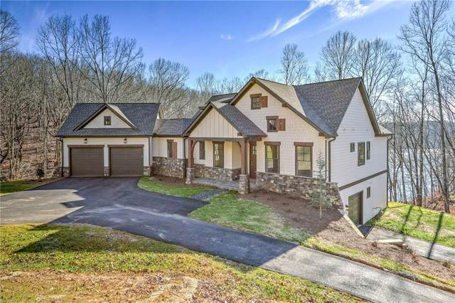 4532 Shirley Road, Gainesville, GA 30506 (MLS #6124088) :: North Atlanta Home Team