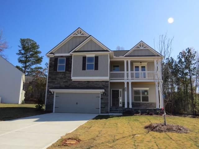 7976 Dawson Lane, Douglasville, GA 30134 (MLS #6556913) :: North Atlanta Home Team