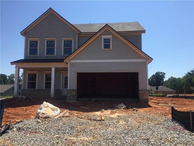 1627 Davey Circle, Hoschton, GA 30548 (MLS #6572482) :: North Atlanta Home Team