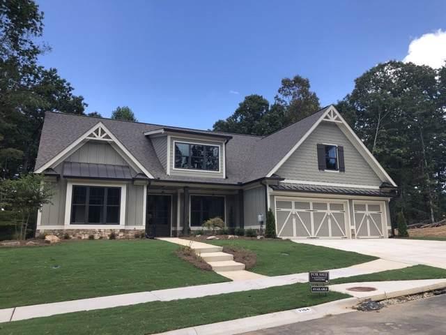 7154 Bluebird Cove, Gainesville, GA 30506 (MLS #6575644) :: North Atlanta Home Team