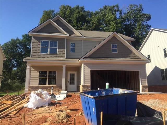 1470 Grand Brighton View, Hoschton, GA 30548 (MLS #6576258) :: North Atlanta Home Team