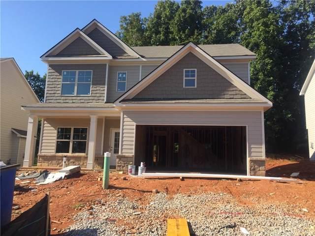 1462 Grand Brighton View, Hoschton, GA 30548 (MLS #6576264) :: North Atlanta Home Team