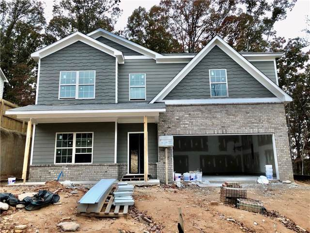757 Wellford Avenue, Jefferson, GA 30549 (MLS #6610500) :: North Atlanta Home Team