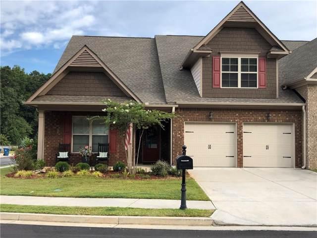 205 Larkton Lane, Grayson, GA 30017 (MLS #6611141) :: North Atlanta Home Team