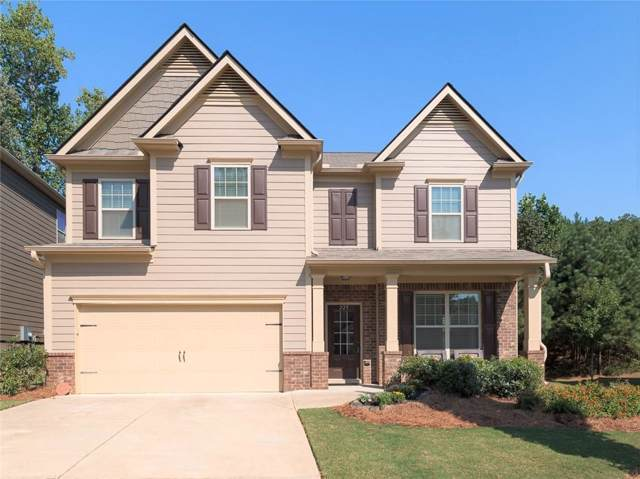 225 Providence Walk Court, Canton, GA 30114 (MLS #6612397) :: North Atlanta Home Team
