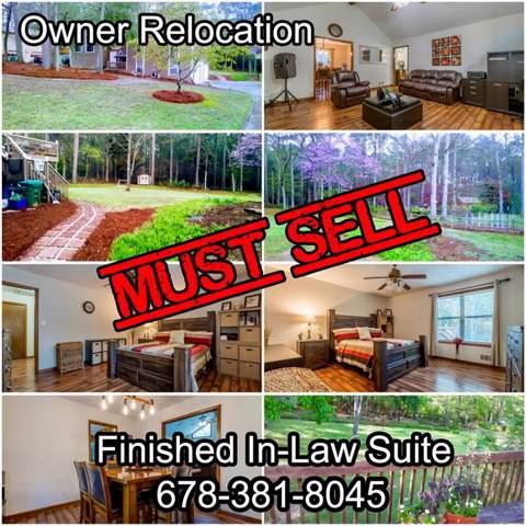 3351 Cottonwood Lane, Snellville, GA 30078 (MLS #6613087) :: North Atlanta Home Team