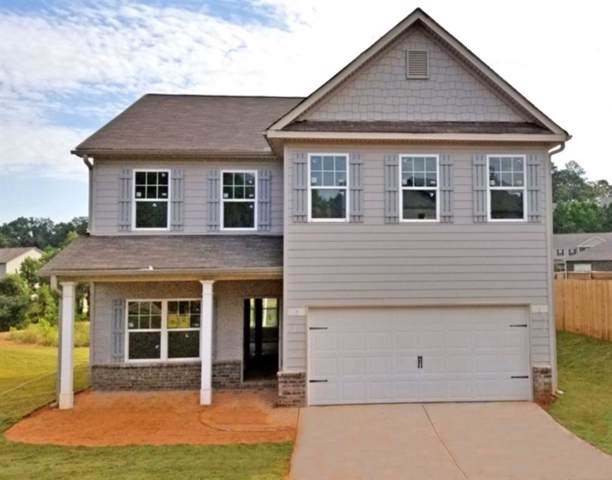 1213 Hadley Drive, Fairburn, GA 30213 (MLS #6613449) :: North Atlanta Home Team