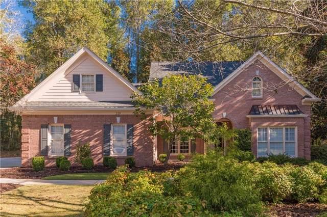 219 Melanie Lane, Loganville, GA 30052 (MLS #6618037) :: North Atlanta Home Team