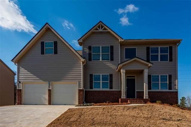 390 Indian River Drive, Jefferson, GA 30549 (MLS #6627544) :: RE/MAX Prestige