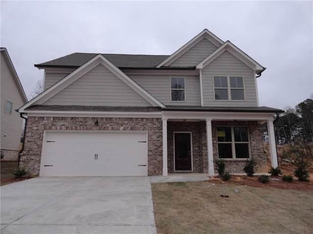 2010 Adam Acres Drive, Lawrenceville, GA 30043 (MLS #6627635) :: RE/MAX Paramount Properties