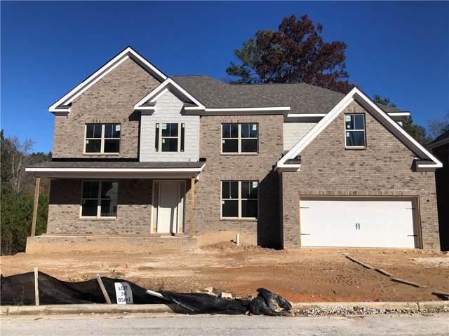 1104 Falkirk Lane, Stone Mountain, GA 30087 (MLS #6641910) :: North Atlanta Home Team