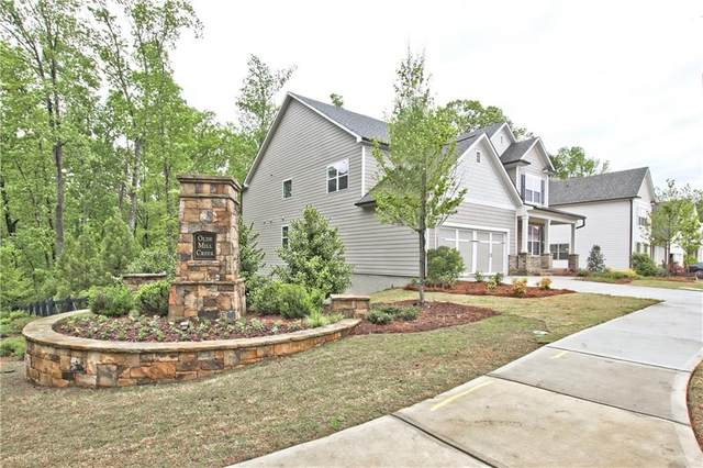 1811 Goodhearth Drive NE, Marietta, GA 30066 (MLS #6667321) :: North Atlanta Home Team