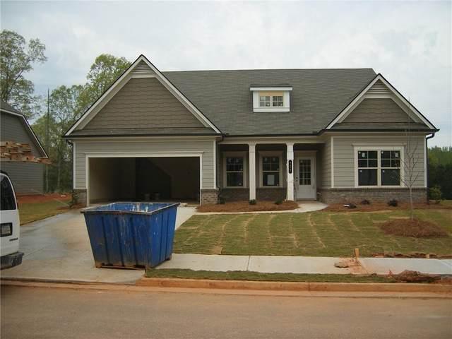 522 Gadwell Circle, Jefferson, GA 30549 (MLS #6668137) :: Thomas Ramon Realty