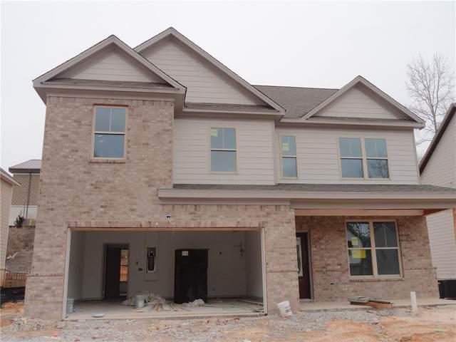 2090 Adam Acres Drive, Lawrenceville, GA 30043 (MLS #6668339) :: RE/MAX Paramount Properties