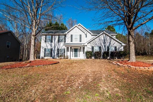 210 Dunagan Drive, Lawrenceville, GA 30045 (MLS #6670998) :: North Atlanta Home Team
