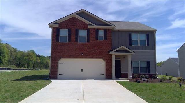 9851 Byrne Dr Drive, Jonesboro, GA 30236 (MLS #6672532) :: North Atlanta Home Team