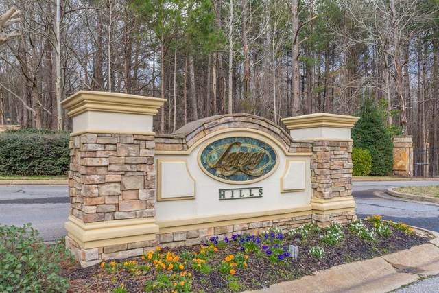 120 Rock Creek Trail, Fayetteville, GA 30214 (MLS #6675782) :: The Heyl Group at Keller Williams