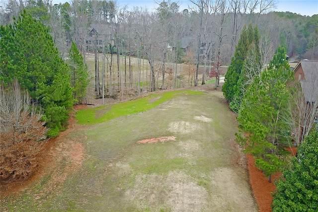 4635 Whitestone Way, Suwanee, GA 30024 (MLS #6679053) :: Kennesaw Life Real Estate