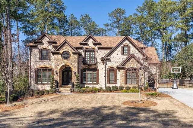 2292 Meadowvale Drive NE, Atlanta, GA 30345 (MLS #6680781) :: Thomas Ramon Realty