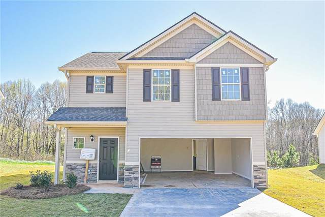 255 Highland Pointe Drive, Alto, GA 30510 (MLS #6687317) :: RE/MAX Prestige