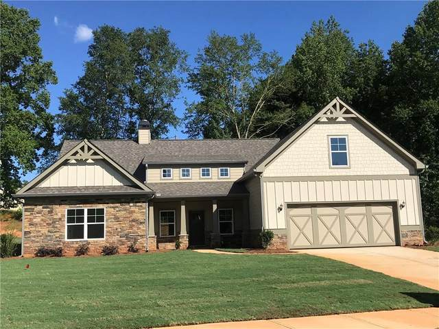 71 Adventure Trail, Jefferson, GA 30549 (MLS #6713230) :: AlpharettaZen Expert Home Advisors