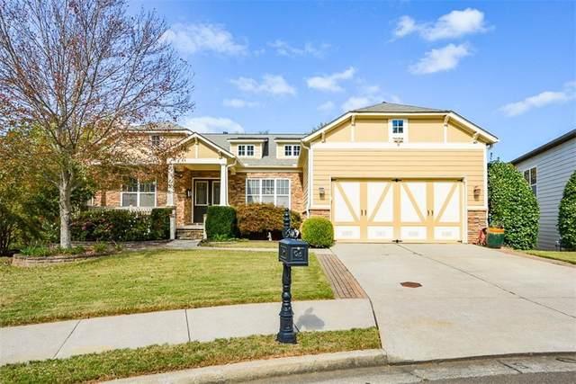 446 Larkspur Drive, Canton, GA 30114 (MLS #6721552) :: North Atlanta Home Team