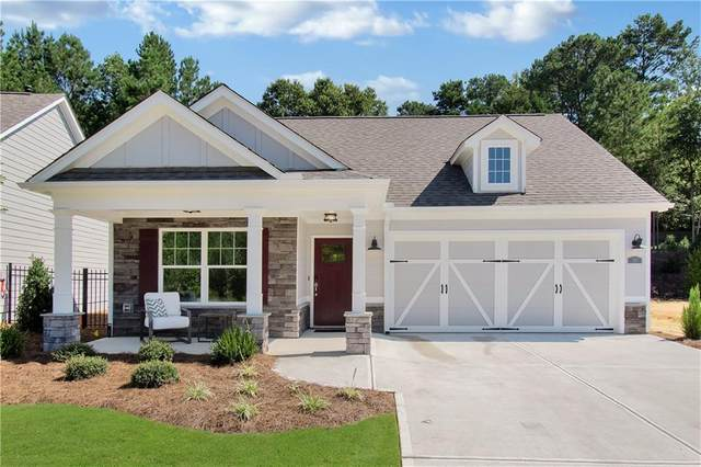137 Westbrook Crossing, Acworth, GA 30102 (MLS #6731733) :: North Atlanta Home Team