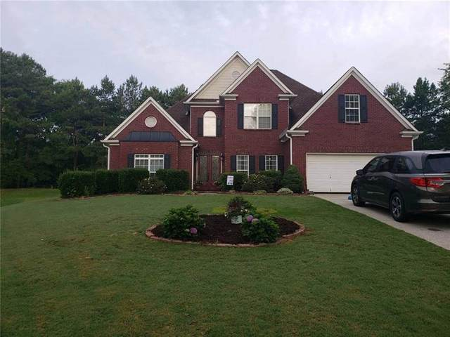 1508 Ember Oaks Circle, Powder Springs, GA 30127 (MLS #6732688) :: North Atlanta Home Team
