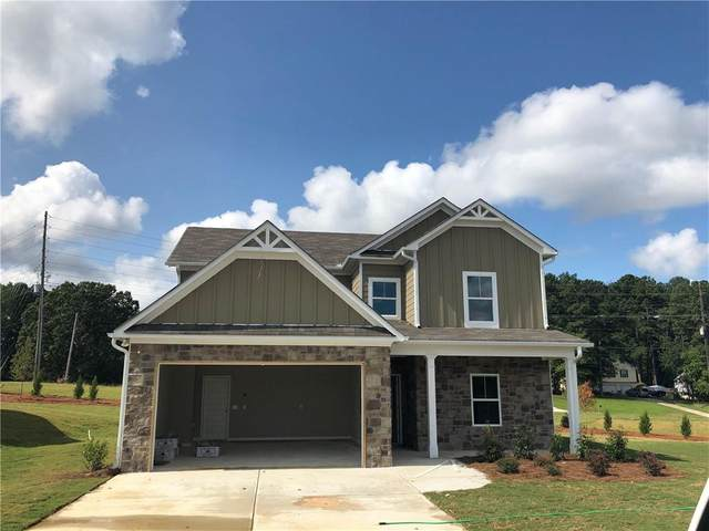 37 Ashbridge Lane, Dallas, GA 30132 (MLS #6748681) :: The Cowan Connection Team