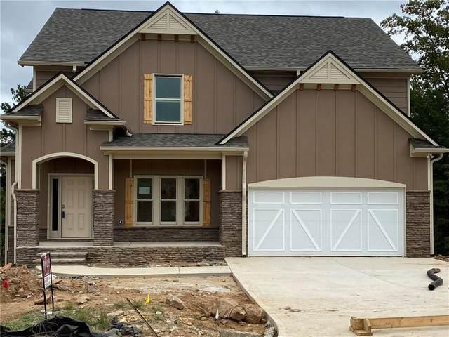 848 Pine Way, Dallas, GA 30157 (MLS #6755904) :: North Atlanta Home Team