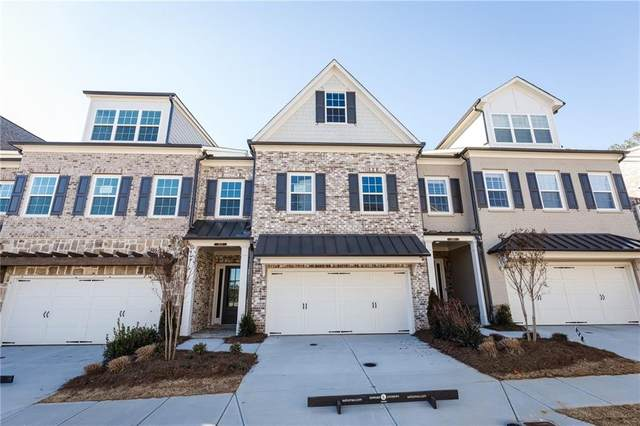 3234 Artessa Lane NE, Roswell, GA 30075 (MLS #6758179) :: Vicki Dyer Real Estate