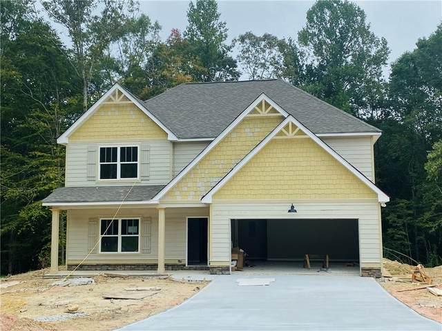 329 Lucy Lane, Carrollton, GA 30117 (MLS #6759492) :: The Cowan Connection Team