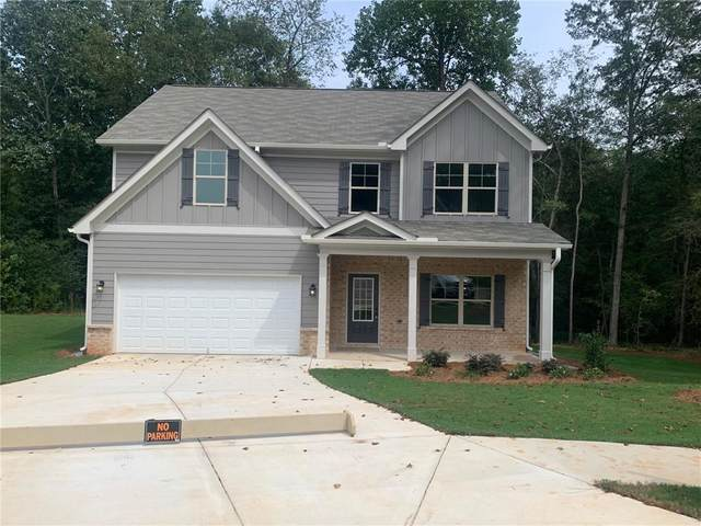 219 Grand Oak Drive, Jefferson, GA 30549 (MLS #6760560) :: RE/MAX Prestige
