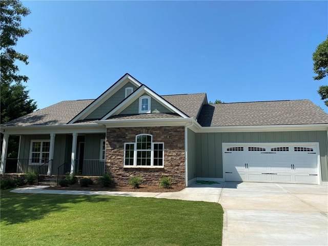 540 Hunters Ridge Road, Jasper, GA 30143 (MLS #6764131) :: North Atlanta Home Team