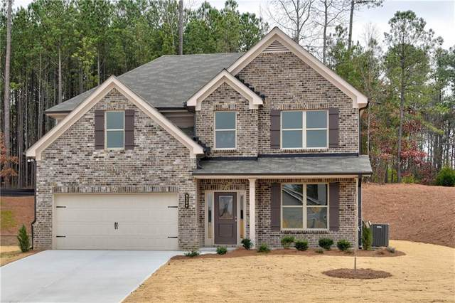1131 Brading Place, Lawrenceville, GA 30043 (MLS #6775493) :: RE/MAX Prestige
