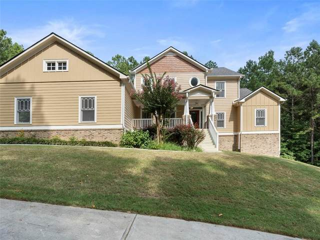 185 Georgetown Drive, Dallas, GA 30132 (MLS #6779963) :: Rock River Realty