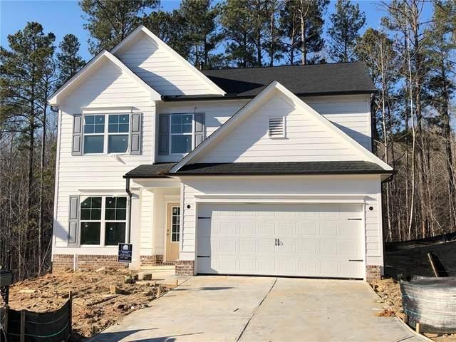 219 N Fortune Way, Dallas, GA 30157 (MLS #6795534) :: Path & Post Real Estate