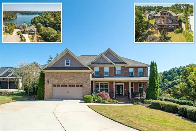 1970 River View Drive, Gainesville, GA 30501 (MLS #6795592) :: North Atlanta Home Team