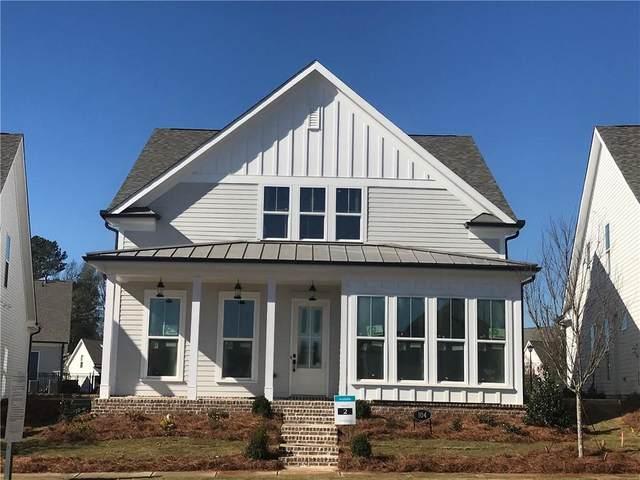 104 Idylwilde Way, Canton, GA 30115 (MLS #6801103) :: Path & Post Real Estate
