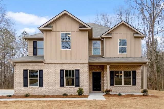 2501 Barnesville Road, Griffin, GA 30224 (MLS #6816903) :: North Atlanta Home Team