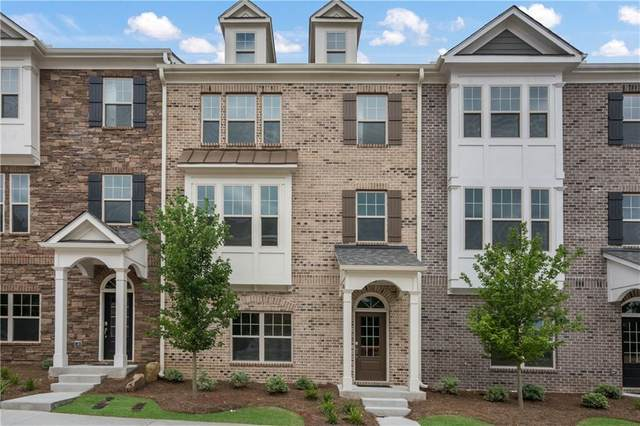 3541 Koyla Landing #1, Chamblee, GA 30341 (MLS #6819230) :: The Cowan Connection Team
