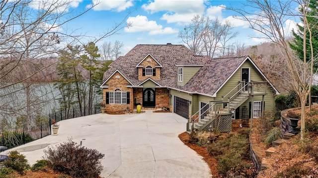 3222 Winterberry Lane, Gainesville, GA 30501 (MLS #6819887) :: Tonda Booker Real Estate Sales