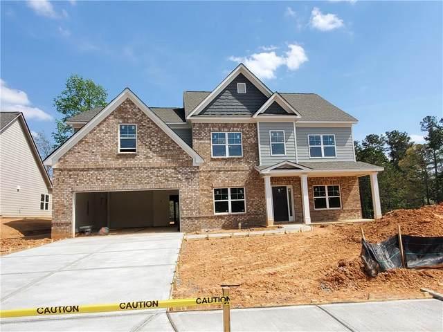 1981 Grand Lanier Drive, Buford, GA 30518 (MLS #6841261) :: North Atlanta Home Team