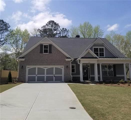 158 Well House Road SW, Marietta, GA 30064 (MLS #6843910) :: RE/MAX Prestige
