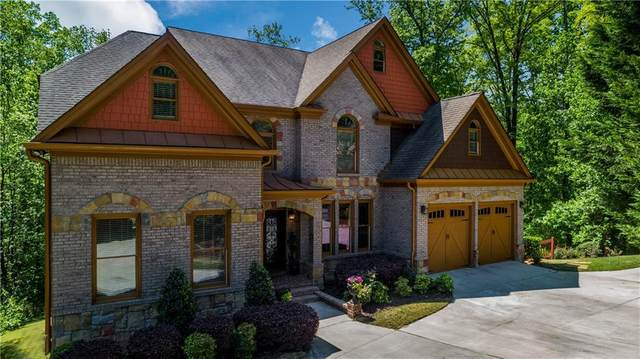 5870 Vel Court SE, Mableton, GA 30126 (MLS #6846231) :: North Atlanta Home Team